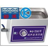 KQ-250舒美台式超声波清洗机