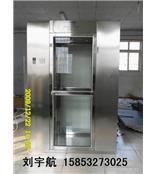北京风淋室厂商