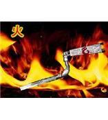 供应M157099-CHQ-1火焰淬火枪