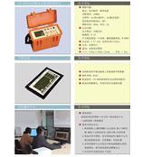 供应H7-CD-8000远程服务电缆故障测试系统