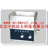 供应超声波清洗器(医用)JS25/UP250YH
