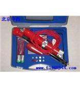 供應煙、溫探測器檢驗儀BXY4-VC55
