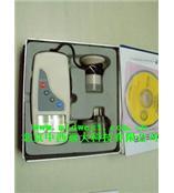 供应肉类水分快速检测仪H11/ZDY-1