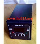 供应数字显示热偶真空计JX1654DB-2