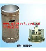 供应雨量传感器XE48/TM-04