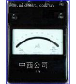 供应数显直流高压微安表CN61M/ZGS-5MA