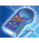 供应便携式是余氯测定仪S93/GDYS-101SN3
