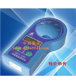 供應亞氯酸鹽測定儀S93/GDYS-104SL