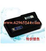 供应氯化物测定仪S93/GDYS-102SL2