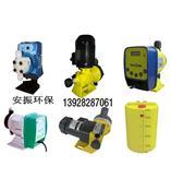 CT-20-01电磁加药泵电磁计量泵