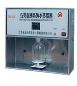 供应蒸馏器