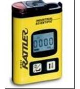 供应T40硫化氢气体检测