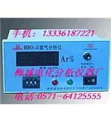 供应氩气分析仪