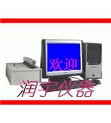 供应铝合金检测仪 铝合金检测仪器 铝合金检测设备