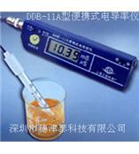 供应DDB-11A型便携式电导率仪