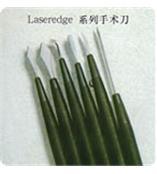 上海恒久垂体刮 23cm 直形 弯头宽4