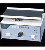 供应XK96-6梅毒振荡器