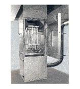 供应测定建筑材料燃烧