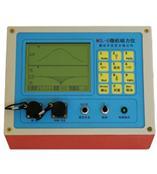 供應MCL-6微機磁力儀
