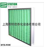 初效過濾器 FilterStation空氣過濾器 生產廠家