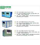 通風柜 通風過濾設備 FilterStation 過濾器 過濾設備 專業生產商