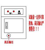 HRYDT系列3C認證電器安規耐壓試驗儀