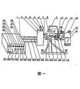 HRLC--8/8QYG型氣體(瓦斯)繼電器壓力釋放閥自動測試儀