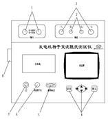 HRJZK型發電機轉子交流阻抗測試儀