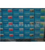 共立水質測試盒