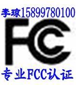 供应实惠的发光冰桶CE,FCC认证15899780100李琼