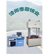 YAW-2000型全自动压力试验机