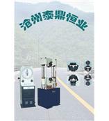 WE系列摆锤式万能材料试验机
