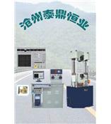 WAW微机控制电液伺服万能材料试验机