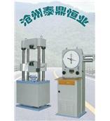 WE-1000B-600B-300B型液压万能试验机