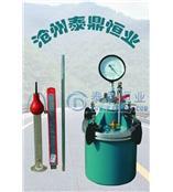 HK一1型混凝土含气量测定仪