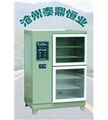 JBY一30B型混合胶砂标准养护箱