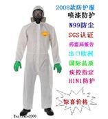 防护服,防化服,一次性防护服,医用防护服,无纺布防护服,喷漆防护服,防尘服