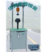 LDl27-3型数显路面材料强度试验仪