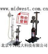 啤酒,饮料CO2测定仪
