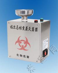 福尔马林熏蒸灭菌器FX-100