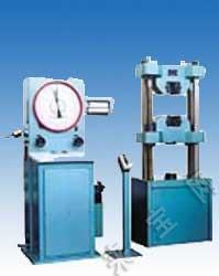 液压万能试验机WE-300D