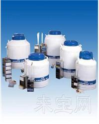 ARPEGE系列液氮罐