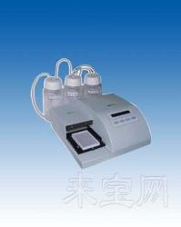 ZMX-988B型全自动洗板机