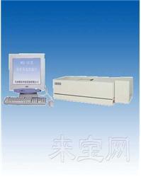 荧光分光光度计WGY-10