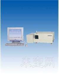 组合式多功能光栅光谱仪WGD-4/4A/4B
