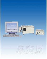 组合式多功能光栅光谱仪WGD-3/5