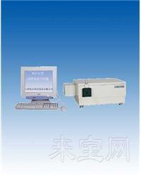 光学多道分析器WGD-6