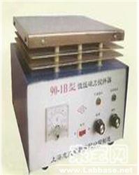 来亨磁力搅拌器90-1B型
