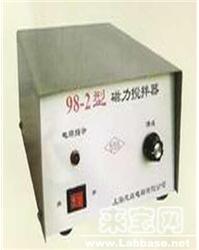 来亨磁力搅拌器98-2型