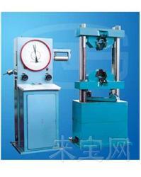 液压式万能试验机WE-300B/600B